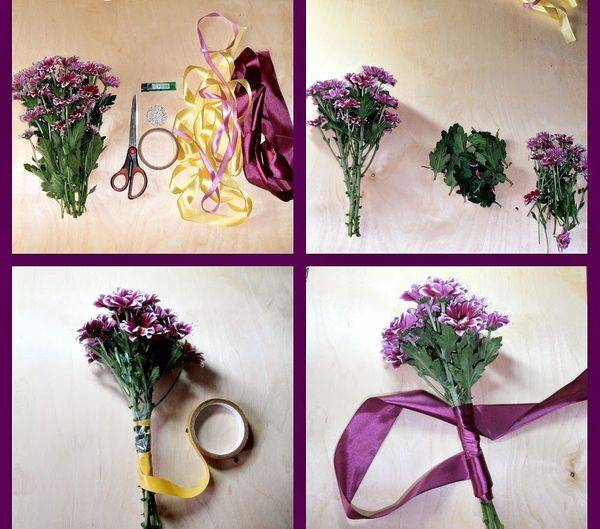 Хризантемы букет