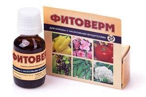 Фитоверм действующее вещество